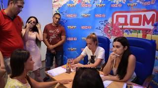 """Кастинг на телепроект """"Дом-2"""" в Сочи"""