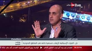 بتوقيت القاهرة ـ أحمد بان: الخلاف بين القاعدة وداعش كان حول أَوْلويّة التمسك بالأرض أو إعلان التمكين