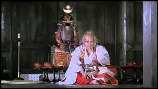 Ran 1985 Trailer (ProMovies)
