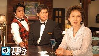 水島絹江(八千草薫)という女性がホテルにやって来た。食事が美味しいと聞...