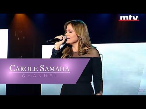 Carole Samaha - Rouh Fell [Live A La Chandelle Concert 2017]