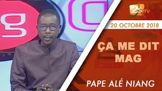 ÇA ME DIT MAG DU 20 OCTOBRE 2018 AVEC PAPE ALÉ NIANG - 1ère PARTIE