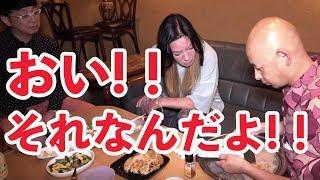 過去の動画をどうぞ! 第一回漢字大喜利! https://www.youtube.com/wat...