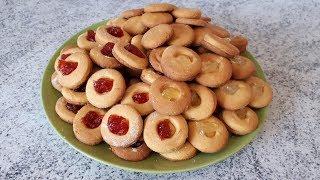 Безглютеновое печенье.  Рецепт печенья без содержания глютена. и лактозы