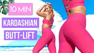 KARDASHIAN BUTT LIFT WORKOUT �💕 grow your butt without your thighs