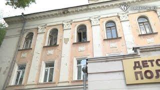 Детская поликлиника №5 перезжает из аварийного здания на площади Горького