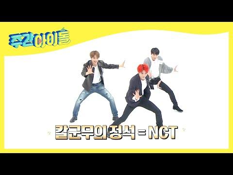 Download Weekly Idol EP.389 Senior singer NCT127's Regular 2X faster dance Mp4 baru