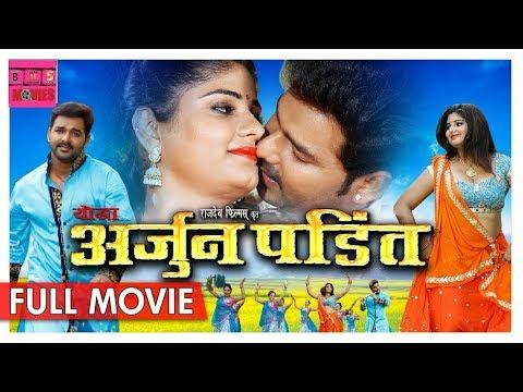 Arjun Pandit Full Movie _पवन...