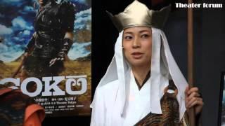 手塚治虫の『ぼくの孫悟空』を原作に舞台した『GOKU』。 孫悟空役には、...