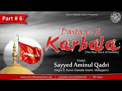 Dastaan E Karbala # 6 Final by Sayyed Aminul Qadri