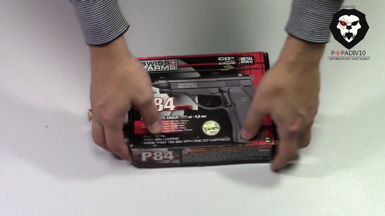Ключевые характеристики: тип: газобаллонный (со2); начальная скорость: 120 м/с; вес: 710 г. Umarex beretta elite 2 (5. 809), пневматический пистолет umarex beretta elite 2 (5. 809). 1 912 грн. 4 отзыва. «рейтинг 4. 75». 53406 417953. Купить. Подарок: дарим три баллона со2. Ключевые характеристики: