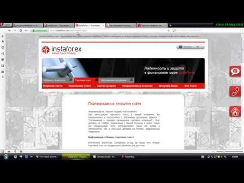 Форекс на ForexChief - онлайн трейдинг на рынке Форекс