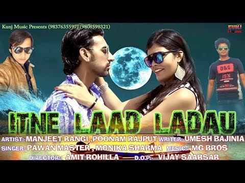Itne Laad Ladau //Manjeet Rangi //Pawan Varma//Poonam Rajput //2017 New Haryanvi Dj Song