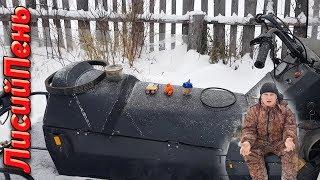 Минимальный ЗИП для снегохода БУРАН