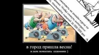 Как похудеть за 3 дня, эффективно похудеть за 3 дня.