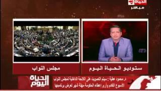 فيديو.. نائب الوفد: التصويت على اللائحة الداخلية للبرلمان الأسبوع القادم