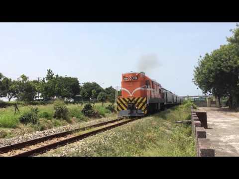 Taiwan Railway Administration R28 Diesel-electric Locomotive
