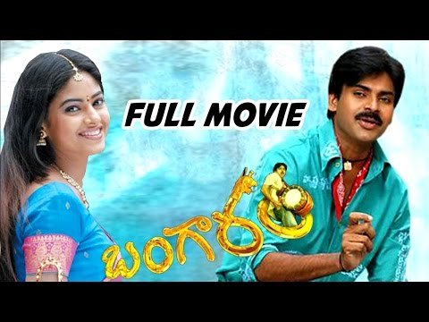 Bangaram Telugu Full Length  Movie || Pawan Kalyan, Meera Chopra, Reema Sen || Latest Telugu Movies
