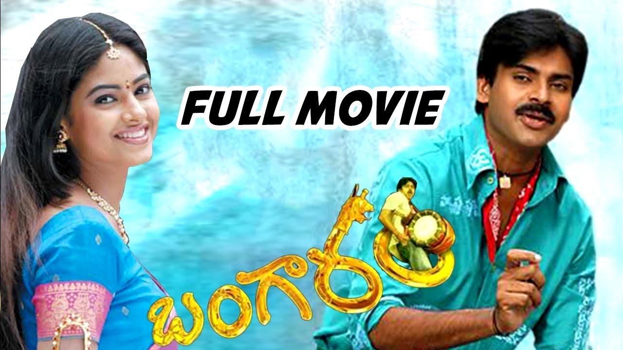 Download Bangaram Telugu Full Length  Movie    Pawan Kalyan, Meera Chopra, Reema Sen    Telugu Hit Movies