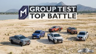 PICK-UP TRUCK SERIES EP.3: GROUP TEST TOP BATTLE 2021[MassAutoCar]