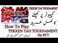 How to Play TEKKEN TAG TOURNAMENT On PC?