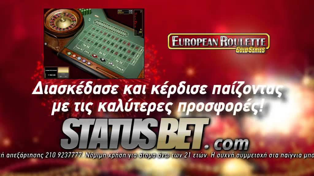 Statusbet