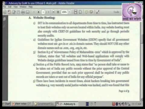 Government guideline for effective and safe use of e-mail - part -III
