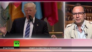 Эксперт о визите Трампа в Саудовскую Аравию: Америка поддержит любую страну, покупающую у неё оружие