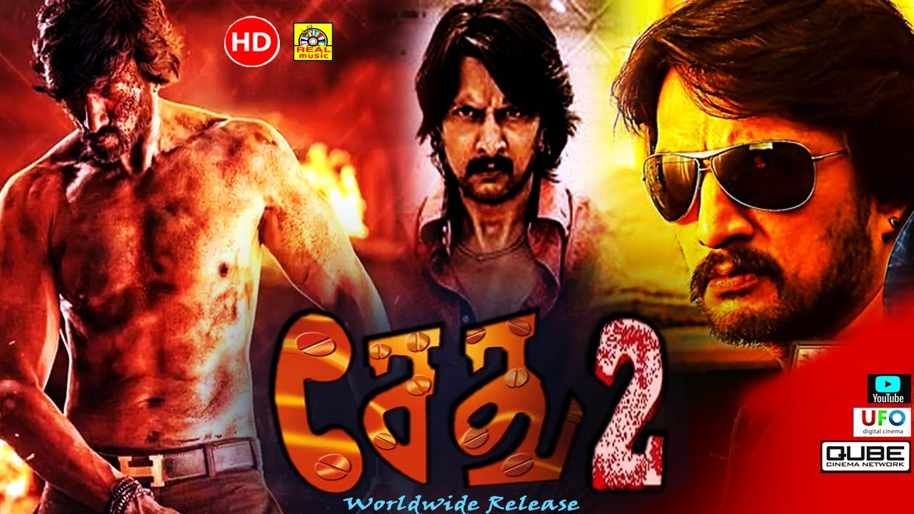 Download SETHU² (2021) Tamil Dubbed Full Movie | Huccha Movie | Kiccha Sudeep, Rekha |Tamil Dubbed Movie 2021