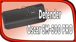 Defender Oscar PRO SM-600 - Бесшумная клавиатура