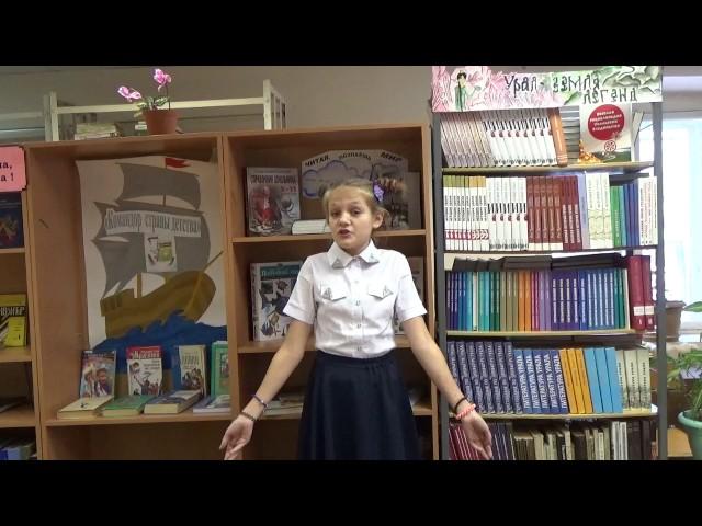 Изображение предпросмотра прочтения – АлисаПопова читает произведение «Мартышка и очки» И.А.Крылова