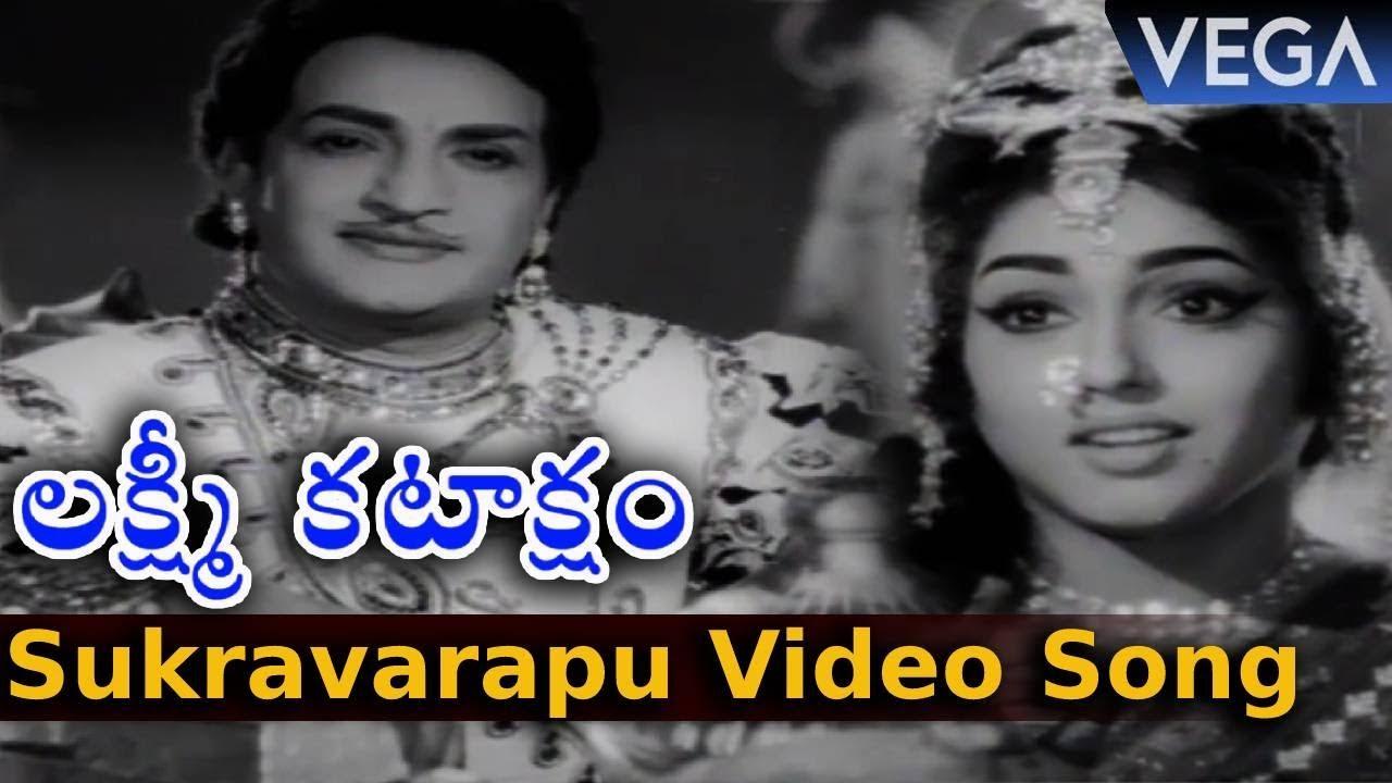 Sukravarapu Poddu Telugu Melody Song From lakshmi Kataksham