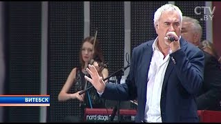 Концерты «Сплин», Егора Крида и звезд шансона: как закрывали «Славянский базар»