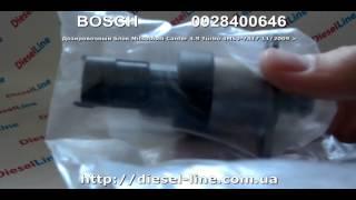 0928400646 Дозировочный блок Mitsubishi Canter 4M50 7AT7 2009(, 2014-09-20T07:13:04.000Z)