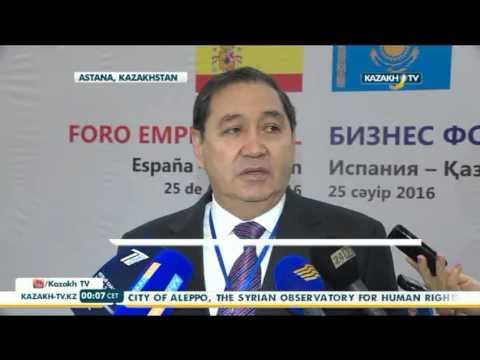 Kazakh-Spanish business forum held in Astana - Kazakh TV