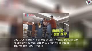 """강남♥이상화, 아기 옷 샀다? """"딸이니까 이런 게 딱"""""""