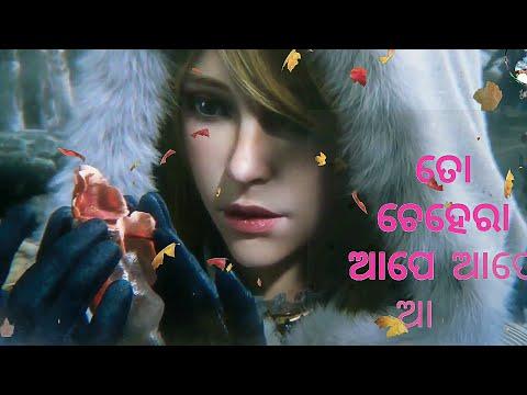 to-premare-i-aseema-panda-|whatsapp-status-|odia-romantic-whatsapp-status-|new-love-status-💞