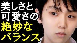よろしければチャンネル登録お願いします! goo.gl/S8NTwp 【おすすめ動...