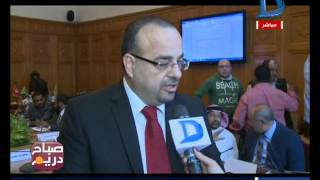 صباح دريم | المؤتمر الاول لخبراء العرب المختصين في حماية المستهلك