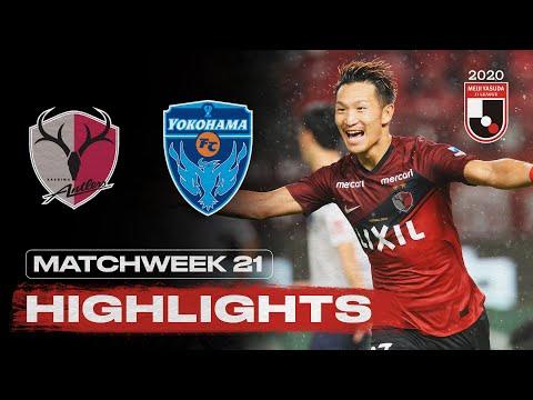 Kashima Yokohama FC Goals And Highlights
