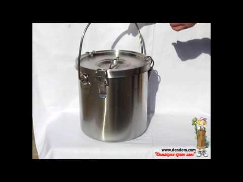 Бака за пренос на храна от неръждаема стомана