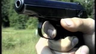 Стрельба с боевого оружия. Спуск курка ПМ.