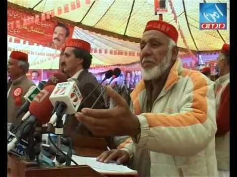 CM Hoti; Singaar da Pakhtunkhwa dey