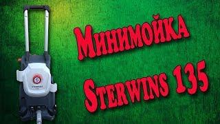 Sterwins 135