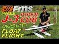 FMS J-3 Piper CUB 1400mm V3 Float Flight Demo By: RCINFORMER