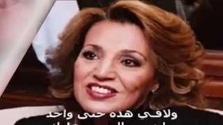 معشوقة الملاين نعيمه سميح - جريت وجاريت - (Arabic Lyrics  (HQ ♥