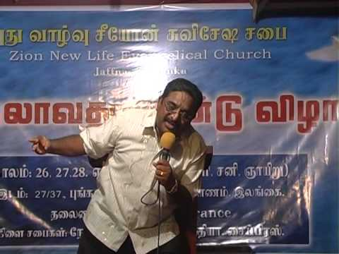"ஒலிவ மரம் - Tamil Christian Sermon ""Olive Tree"""