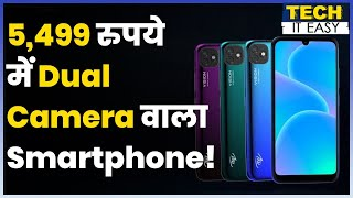 Rs 5,499 में Dual Camera वाला Smartphone: Itel Vision 1 Unboxing & First Impressions |ABP Uncut Tech