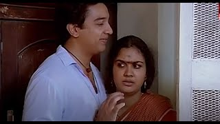 Tamil Movies | Michael Madana Kama Rajan | Tamil Full Movie New Releases