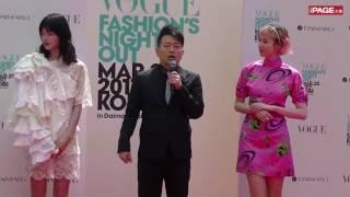 ファッションと買い物を楽しむ人々を盛り上げるイベント「ヴォーグ・フ...